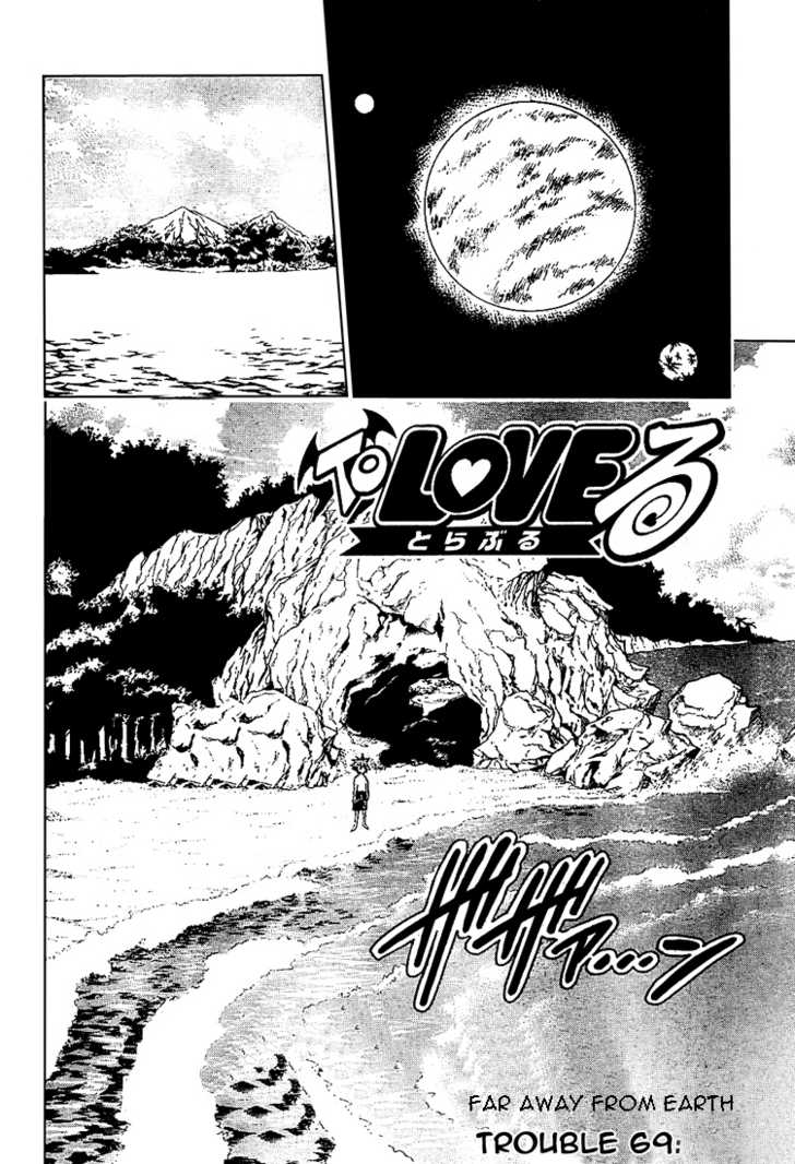 To LOVE Ru 69 Page 2