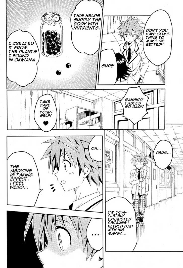 To LOVE Ru 82 Page 4
