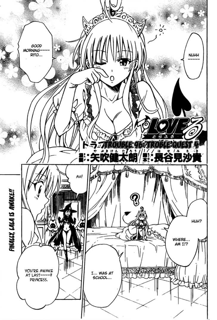 To LOVE Ru 96 Page 1