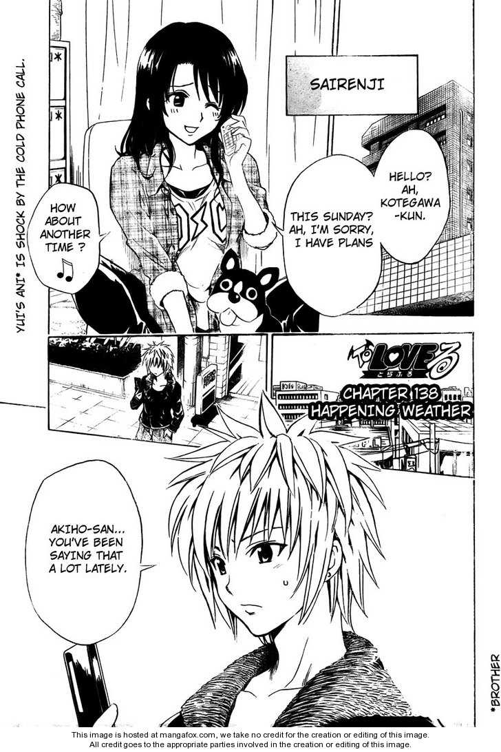 To LOVE Ru 138 Page 1