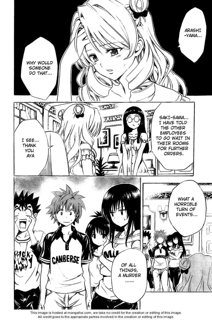 To LOVE Ru 149 Page 2