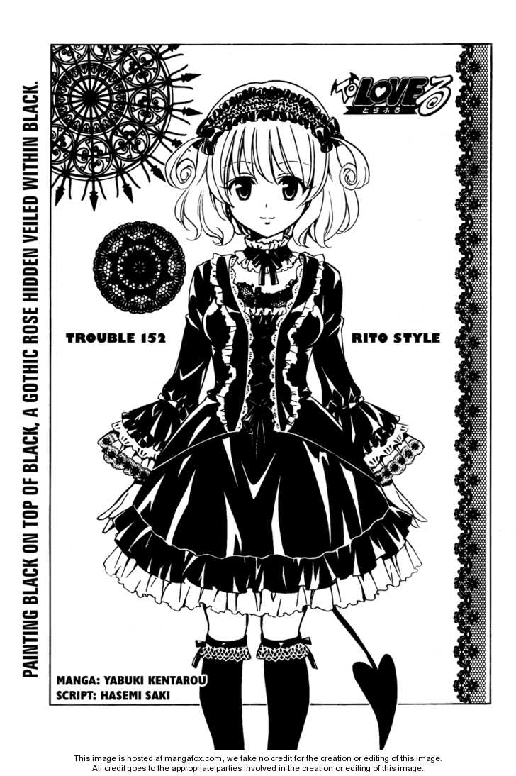 To LOVE Ru 152 Page 1