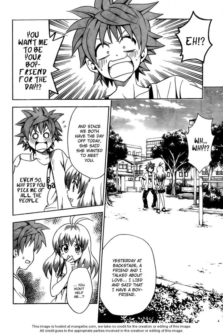 To LOVE Ru 154 Page 2