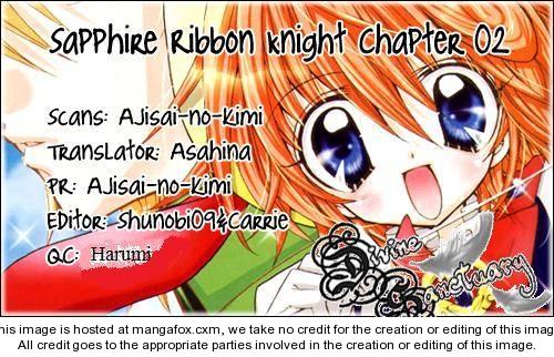 Sapphire: Ribbon no Kishi 2 Page 1