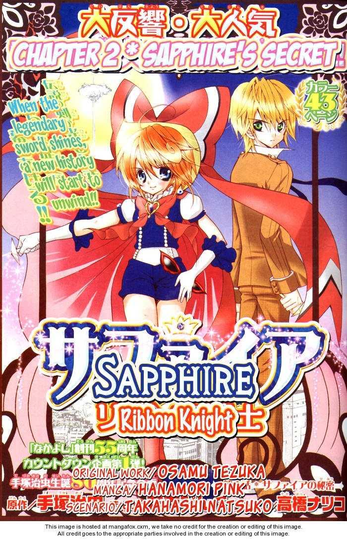 Sapphire: Ribbon no Kishi 2 Page 2