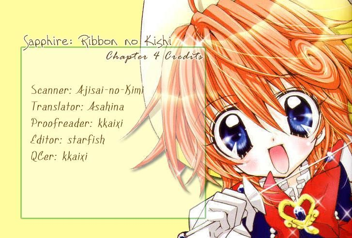 Sapphire: Ribbon no Kishi 4 Page 2