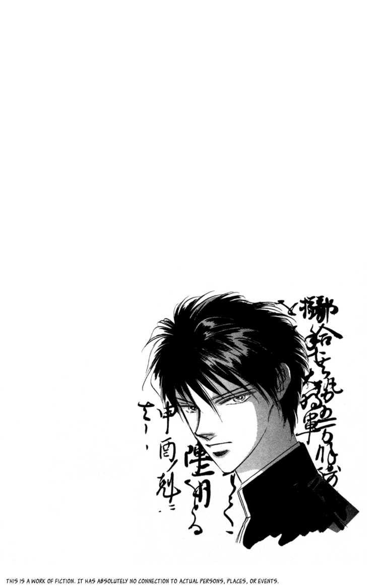 Yakumo Tatsu 1 Page 3