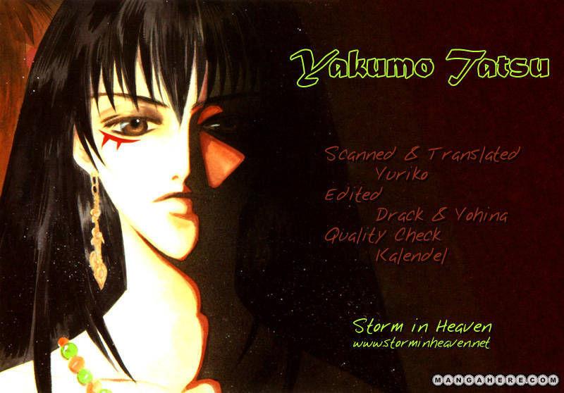 Yakumo Tatsu 7 Page 1