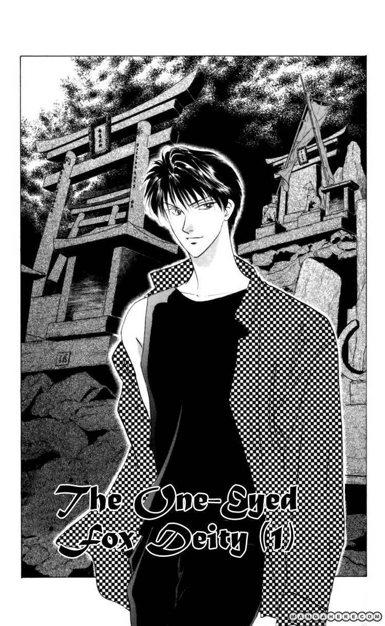 Yakumo Tatsu 8 Page 3
