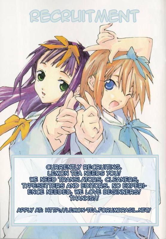 Watashi no Megane-kun 20 Page 2