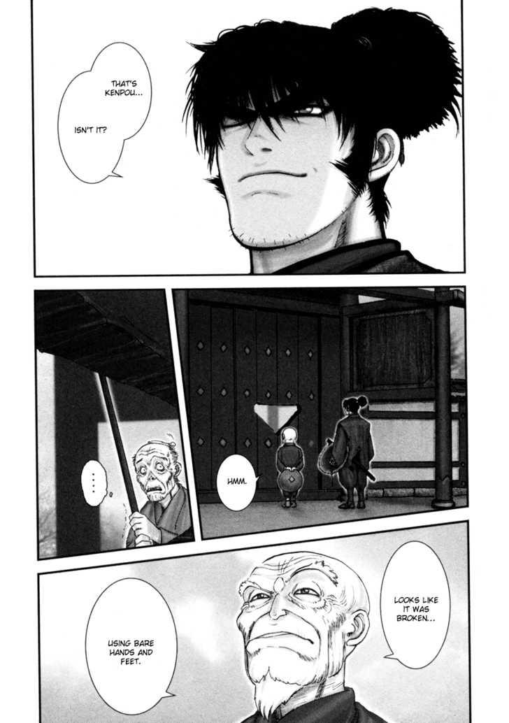 Y十M 4 Page 3