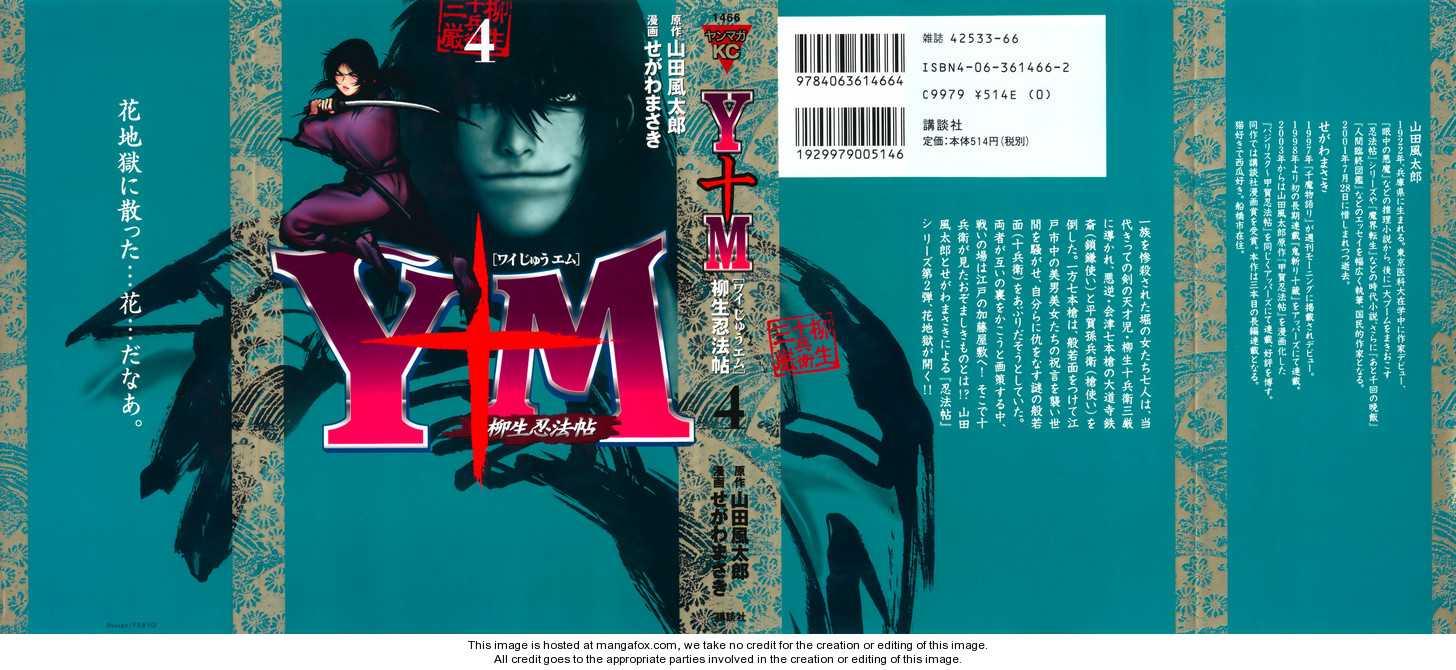 Y十M 21 Page 1