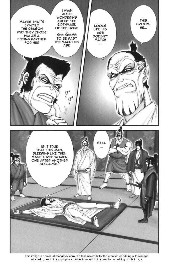 Y十M 27 Page 2