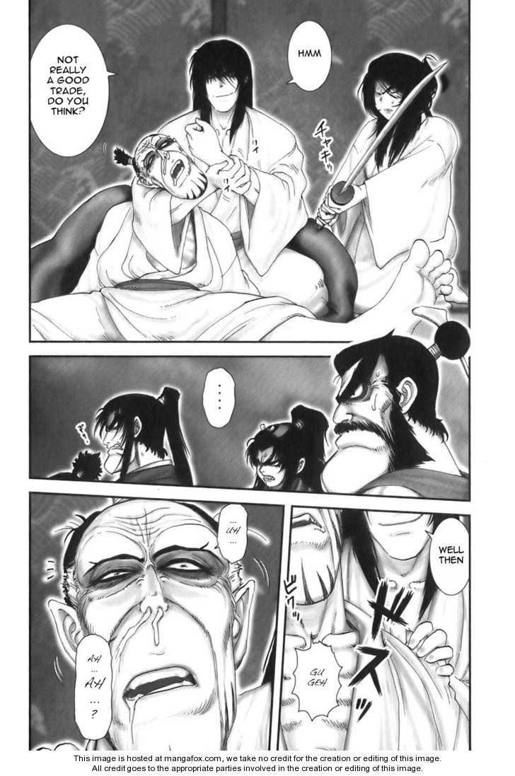 Y十M 28 Page 4
