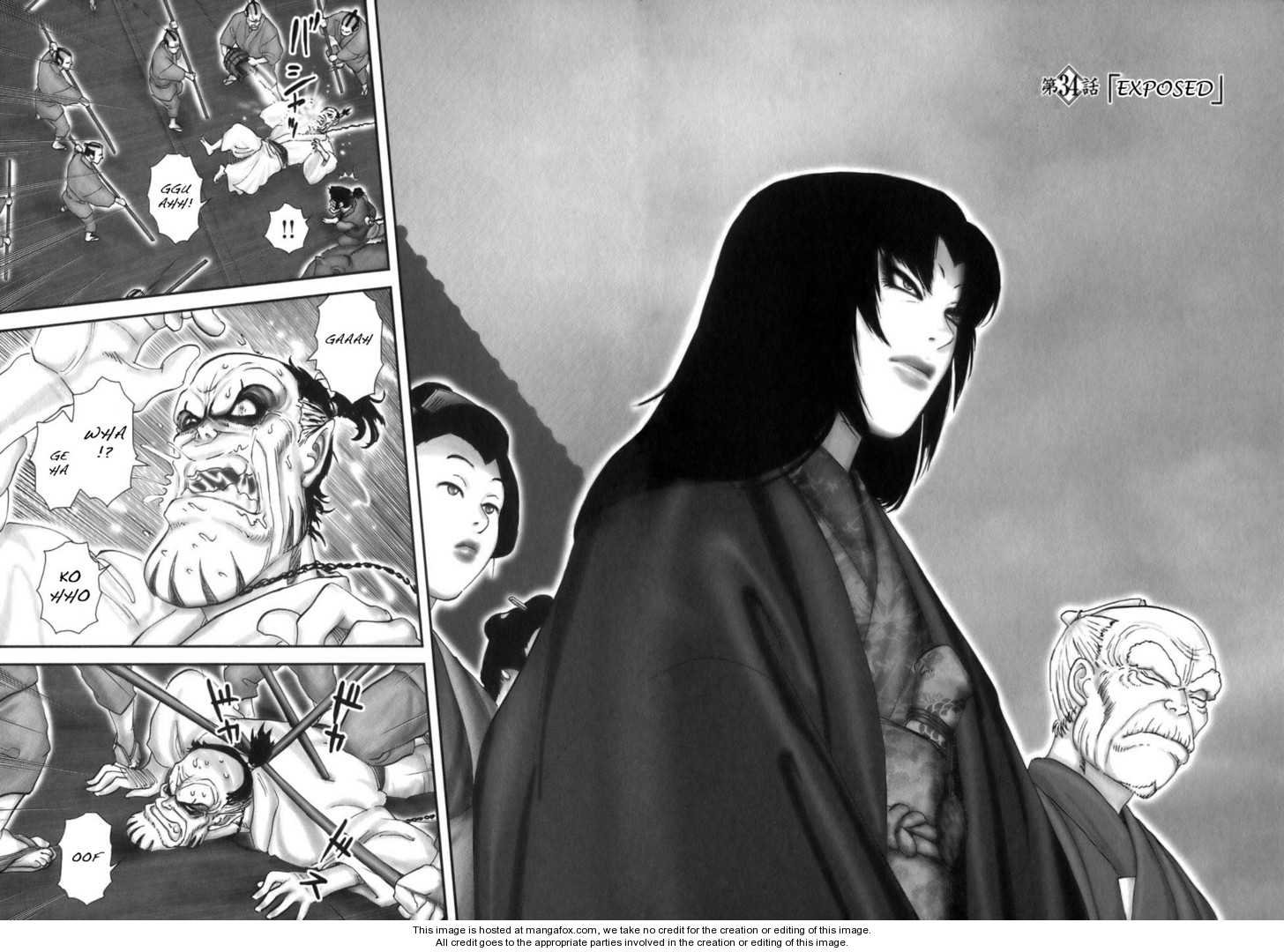 Y十M 34 Page 4