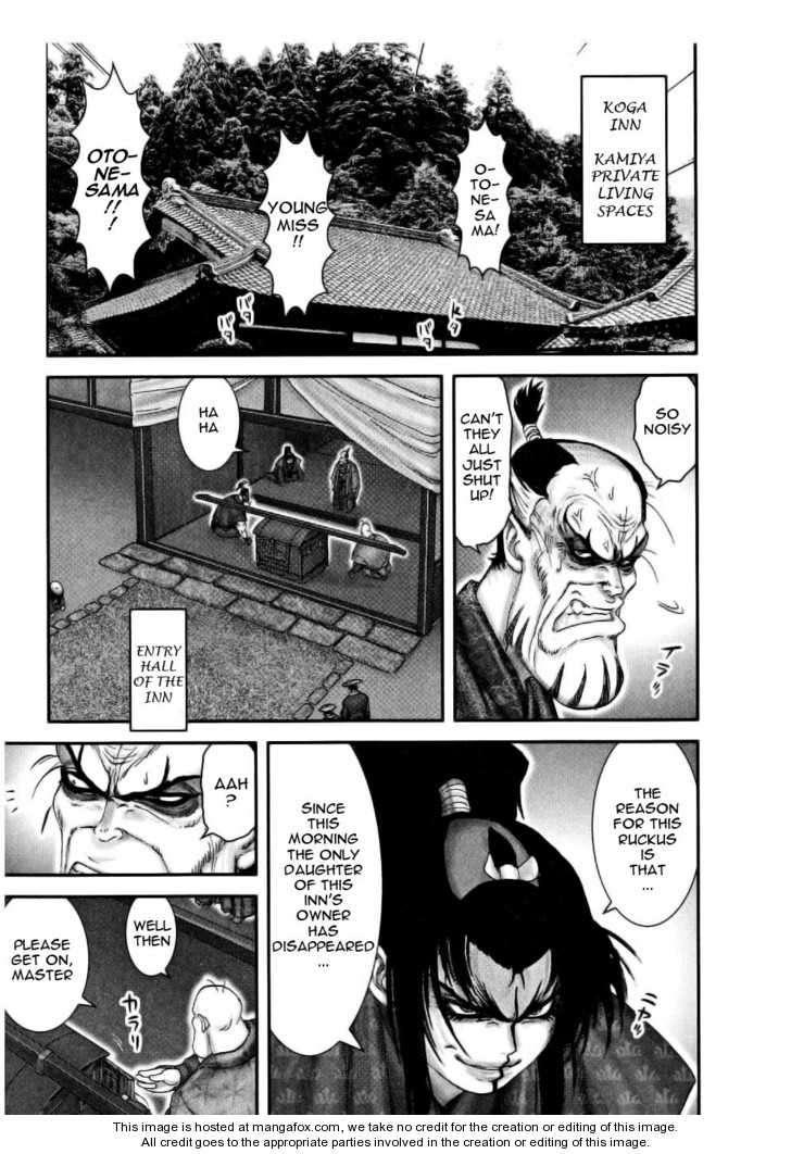 Y十M 43 Page 1