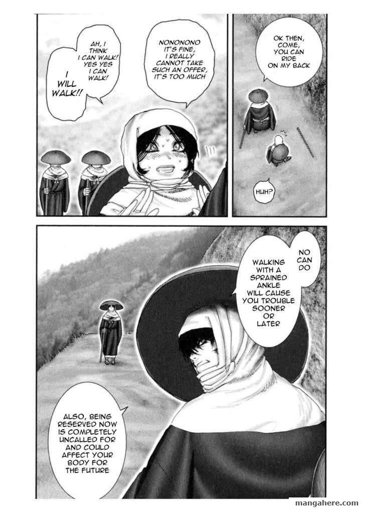Y十M 46 Page 2