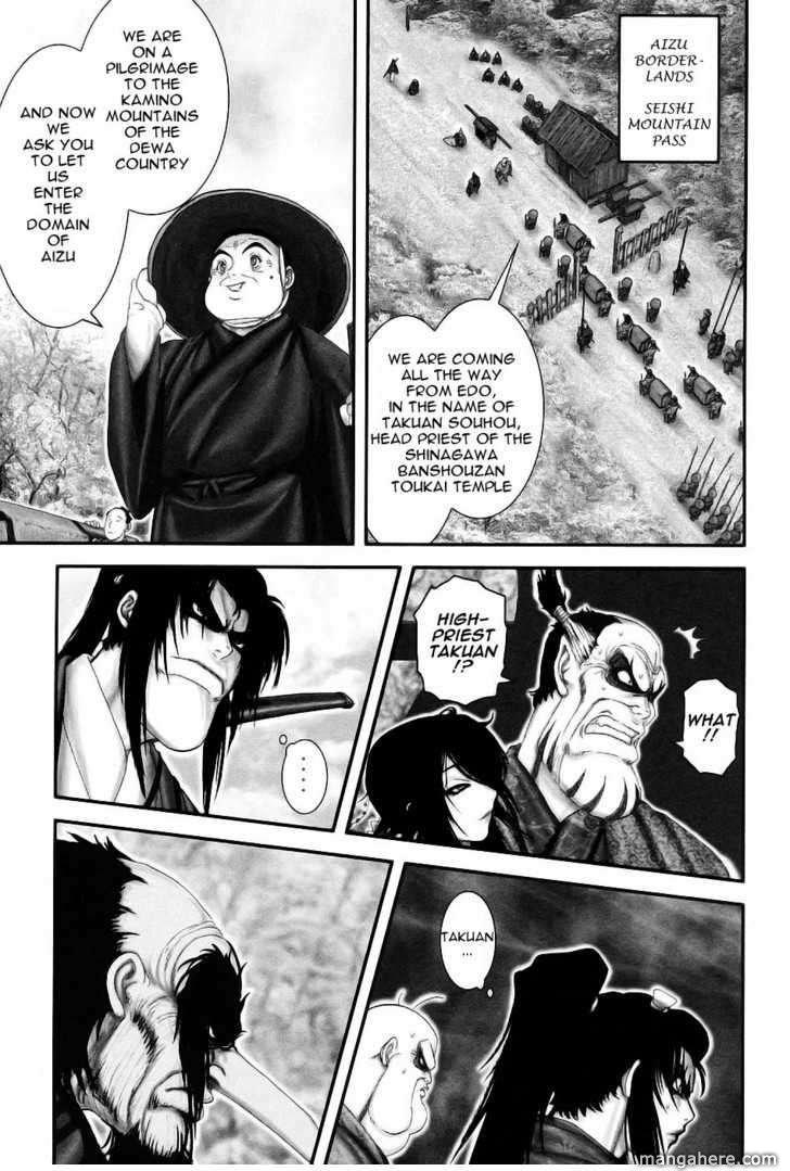 Y十M 52 Page 1