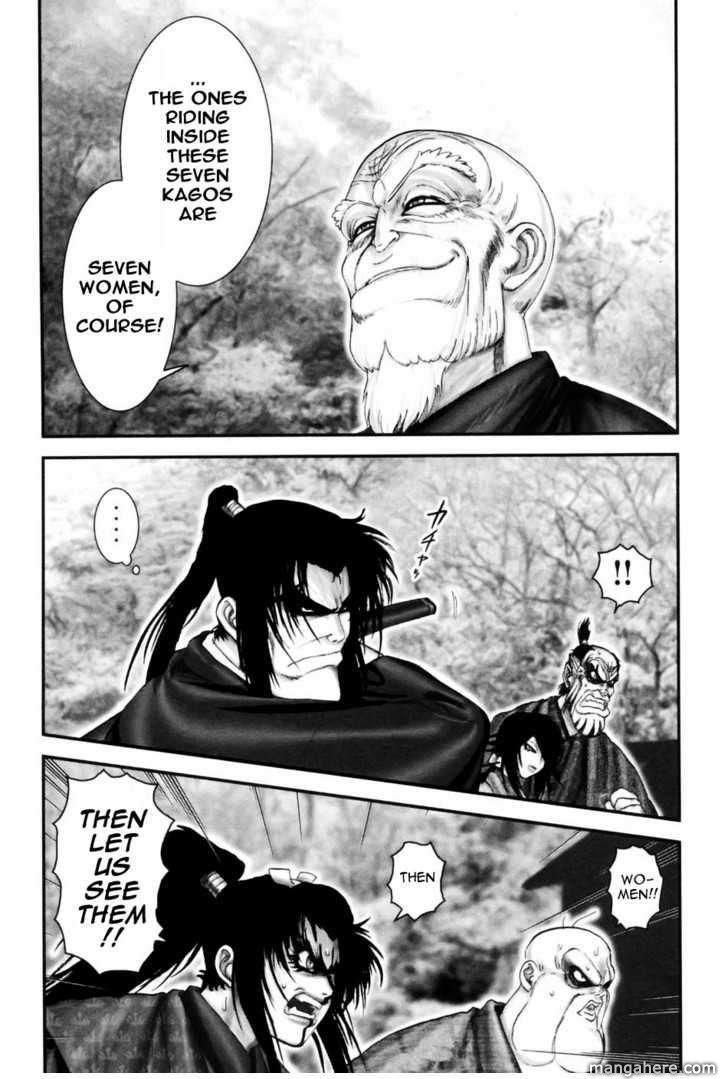 Y十M 53 Page 1
