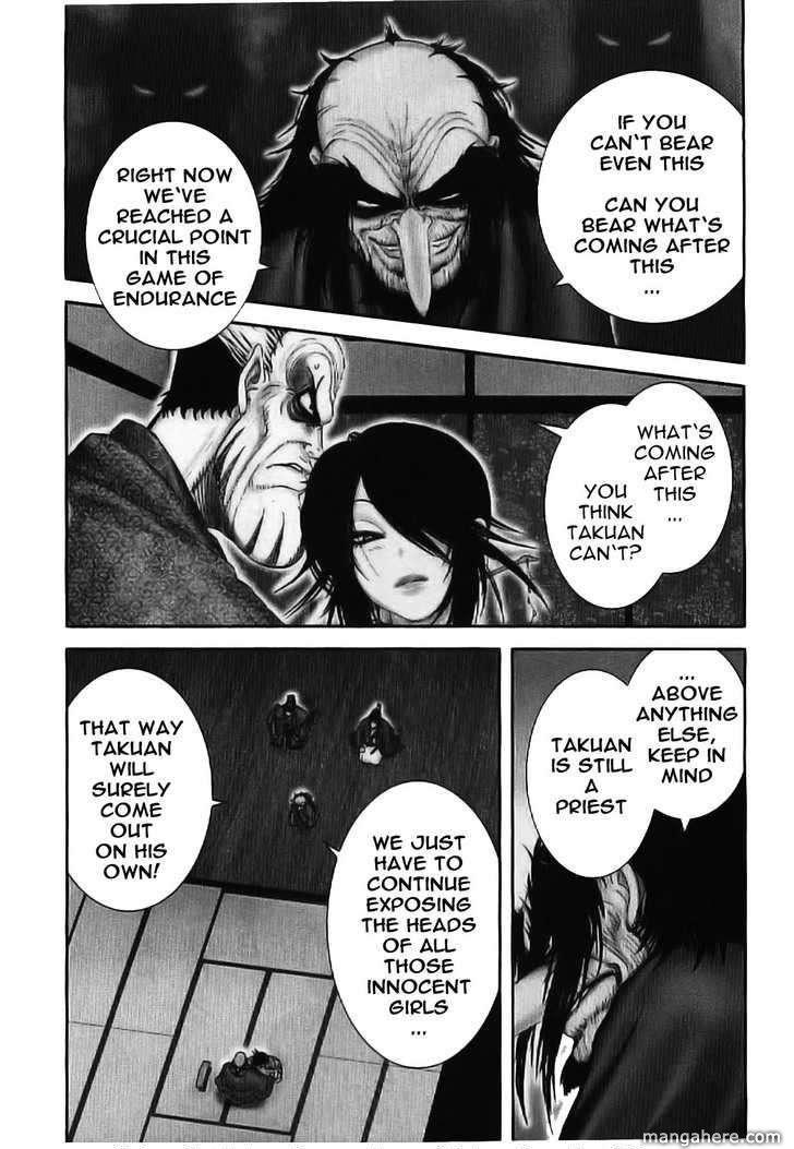 Y十M 62 Page 2