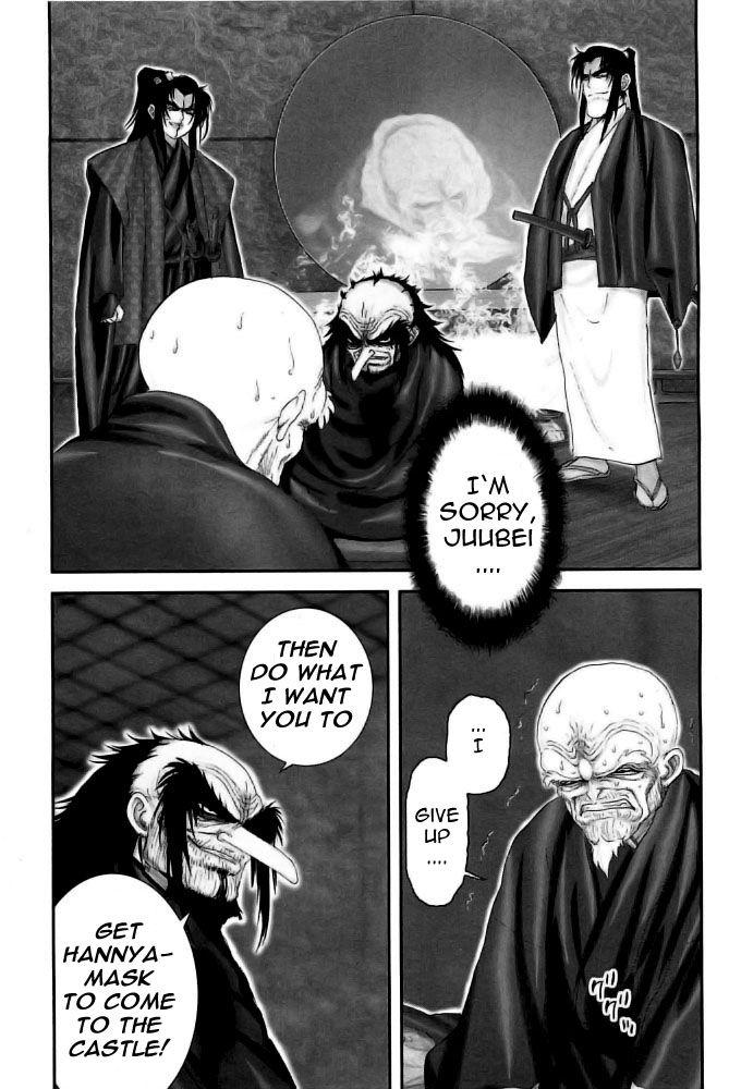 Y十M 74 Page 2