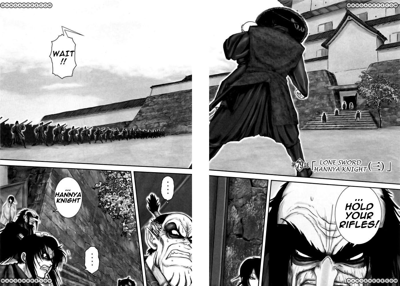 Y十M 79 Page 2