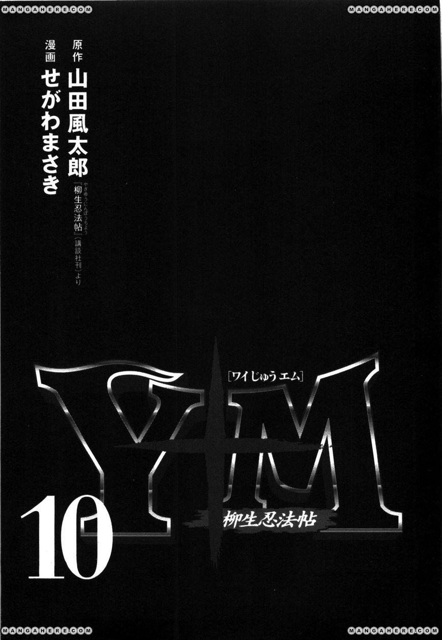 Y十M 81 Page 1