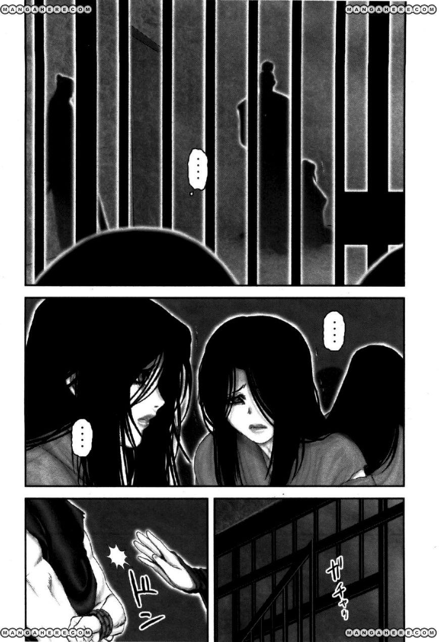 Y十M 82 Page 3