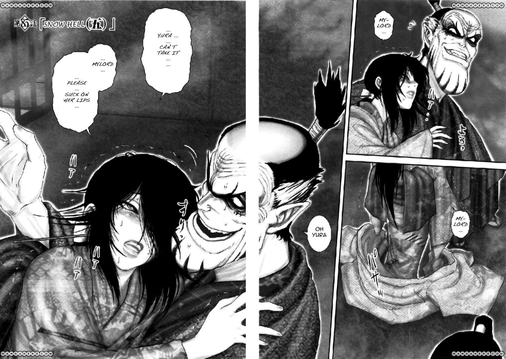 Y十M 85 Page 2
