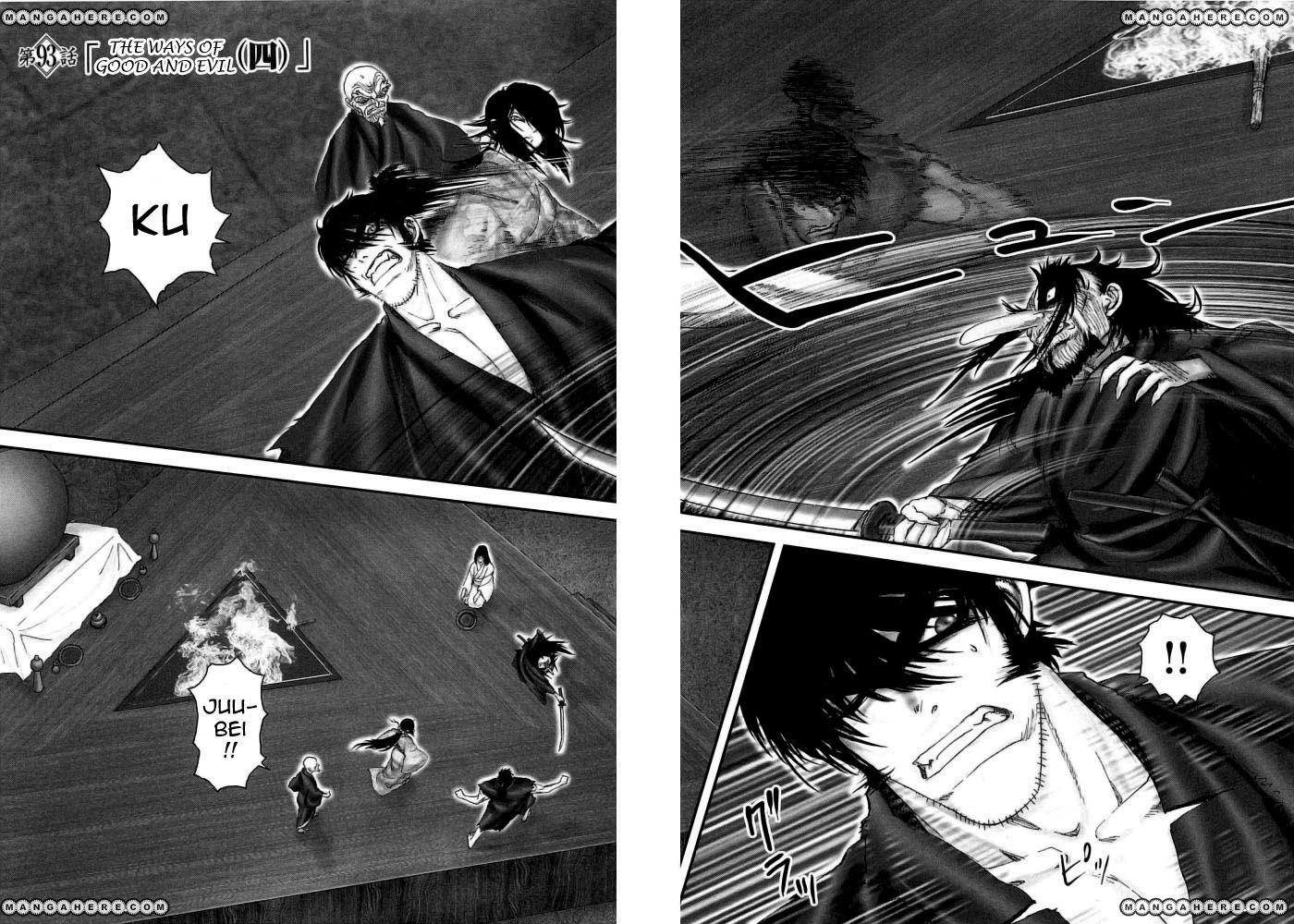 Y十M 93 Page 3