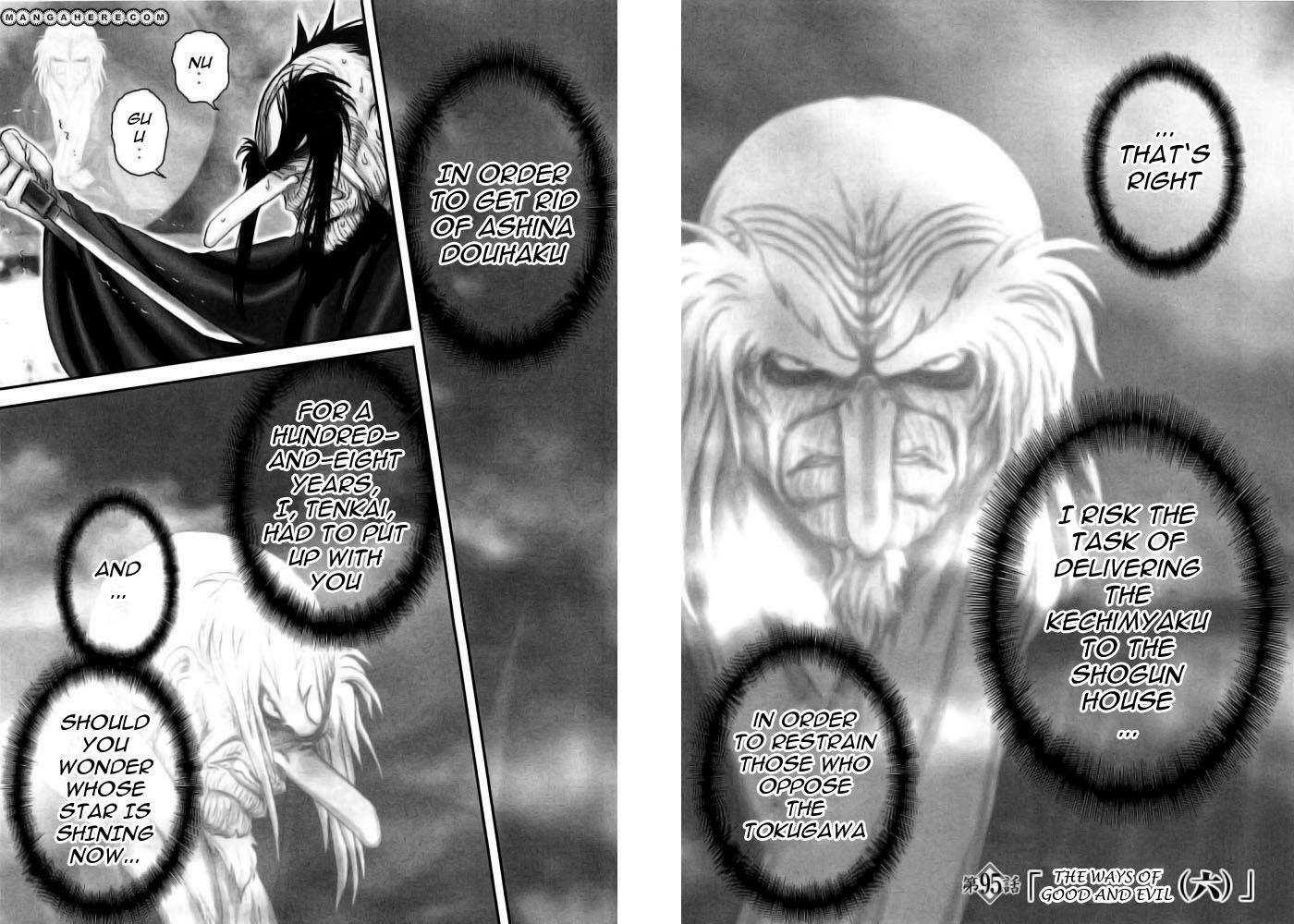 Y十M 95 Page 2