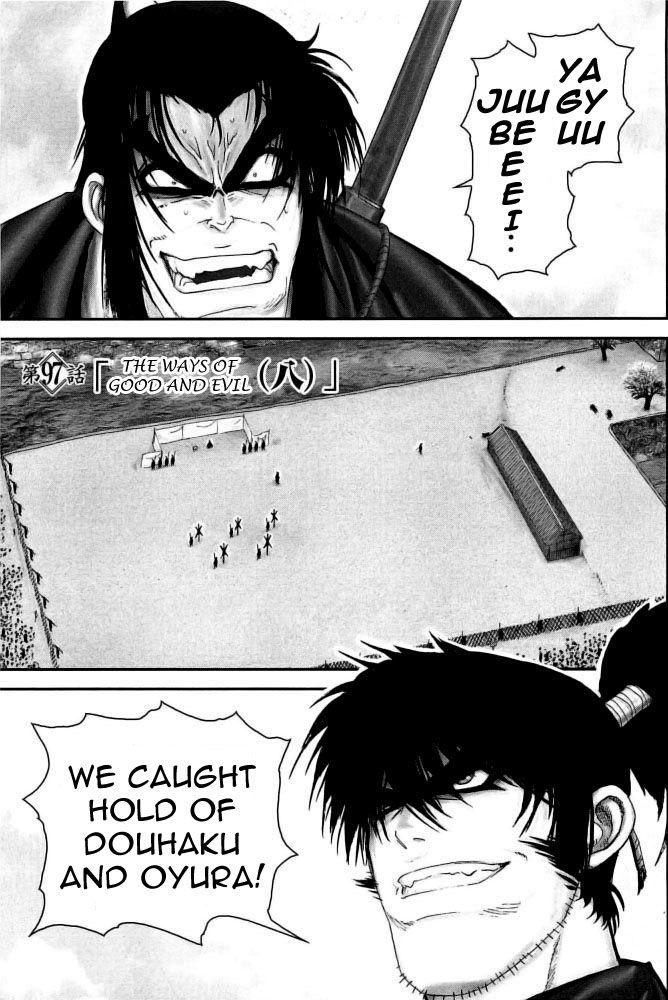 Y十M 97 Page 2