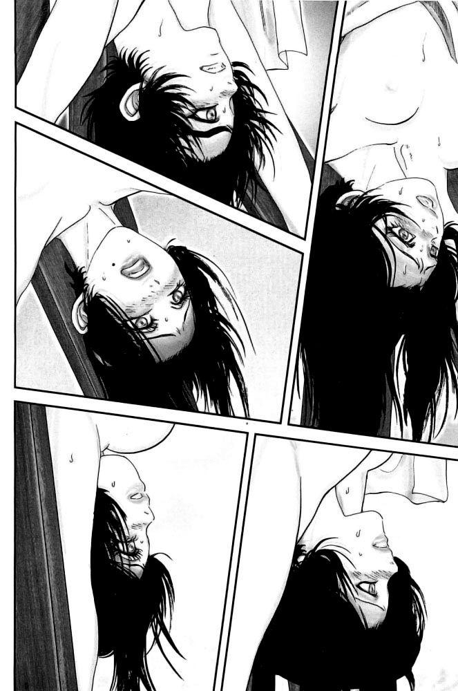 Y十M 97 Page 4