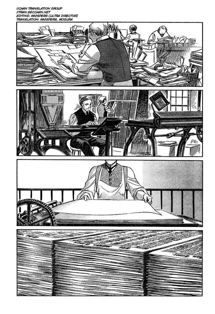 Emma Bangaihen 5 Page 1