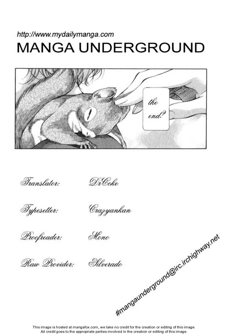Emma Bangaihen 17 Page 1