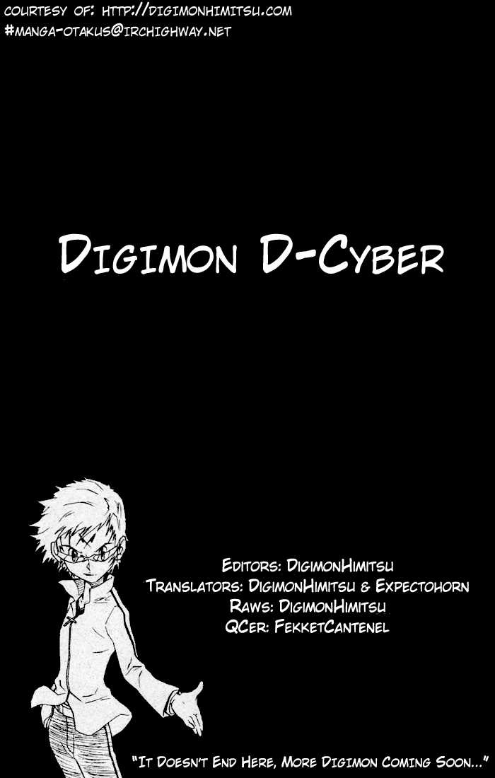 Digimon D-Cyber 14 Page 1