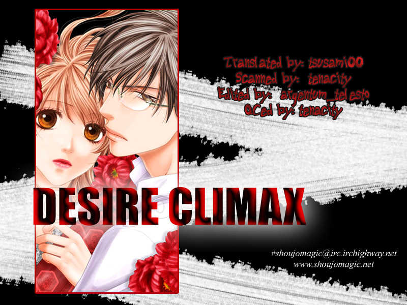 Desire Climax 31 Page 1