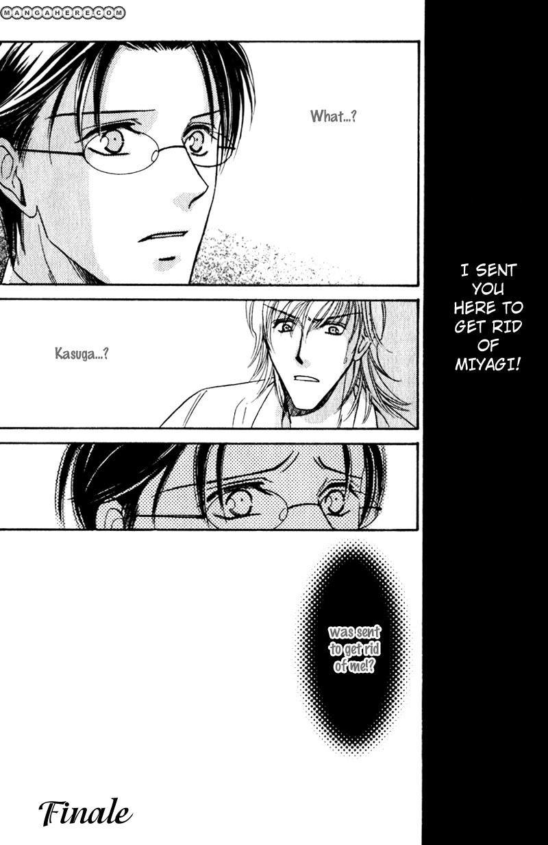 En wa Ki na Mono Aji na Mono 5 Page 1