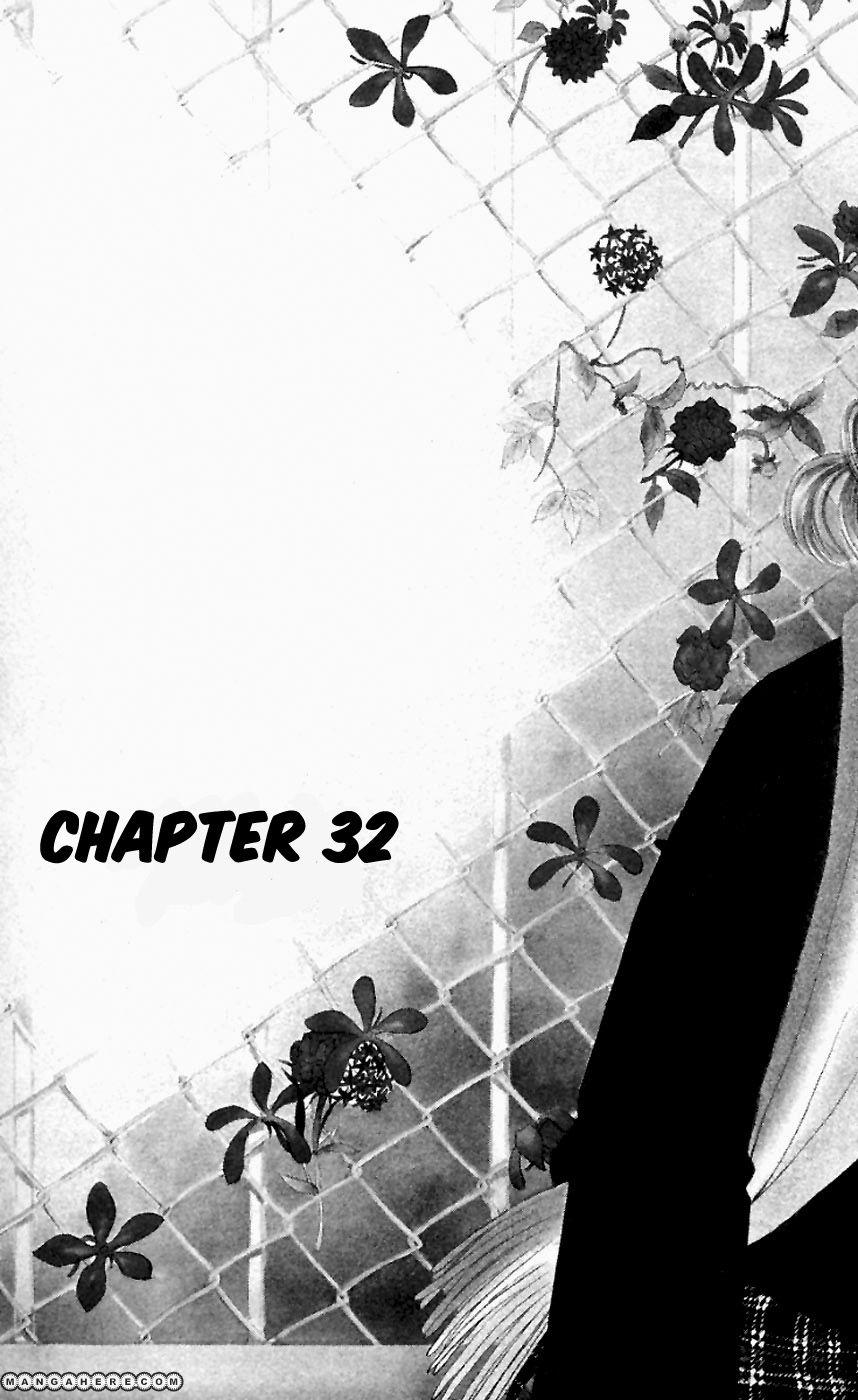 Venus wa Kataomoi 32 Page 1