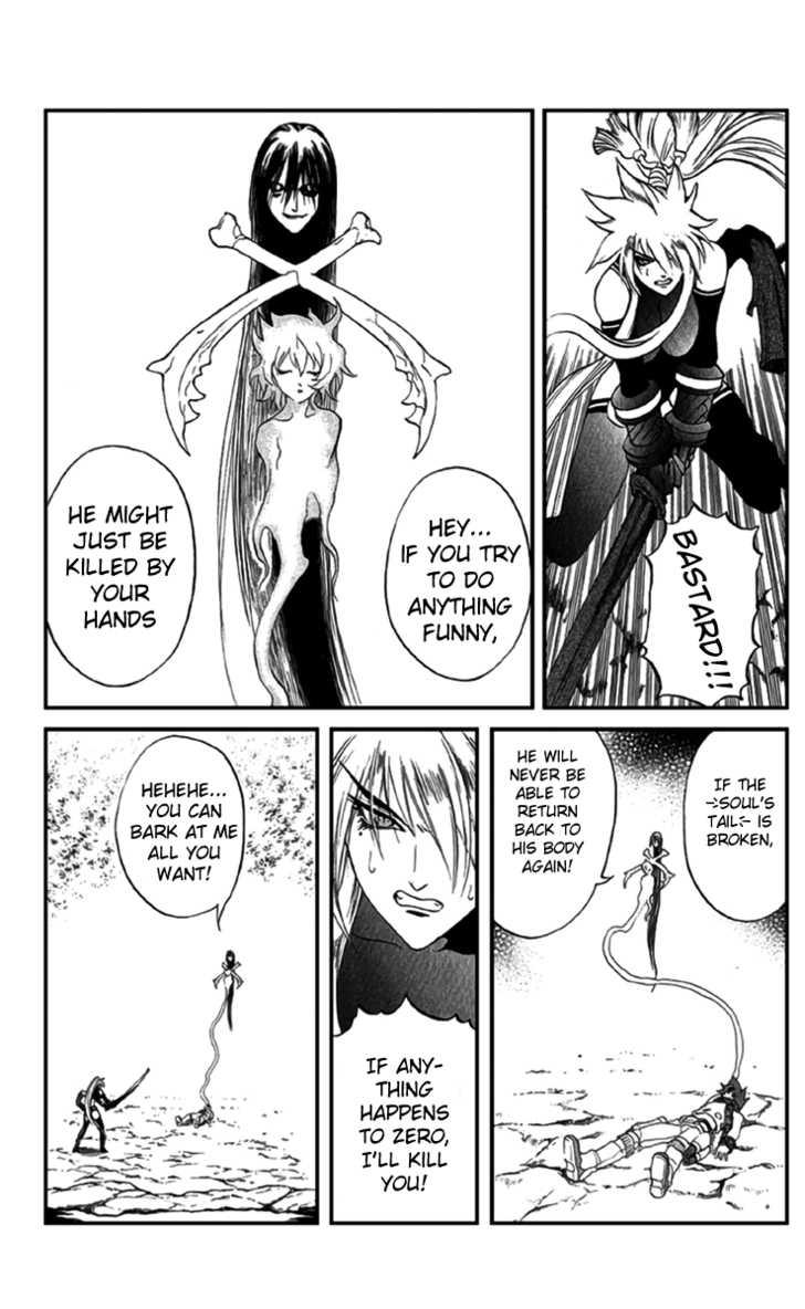 Kurohime 15 Page 2