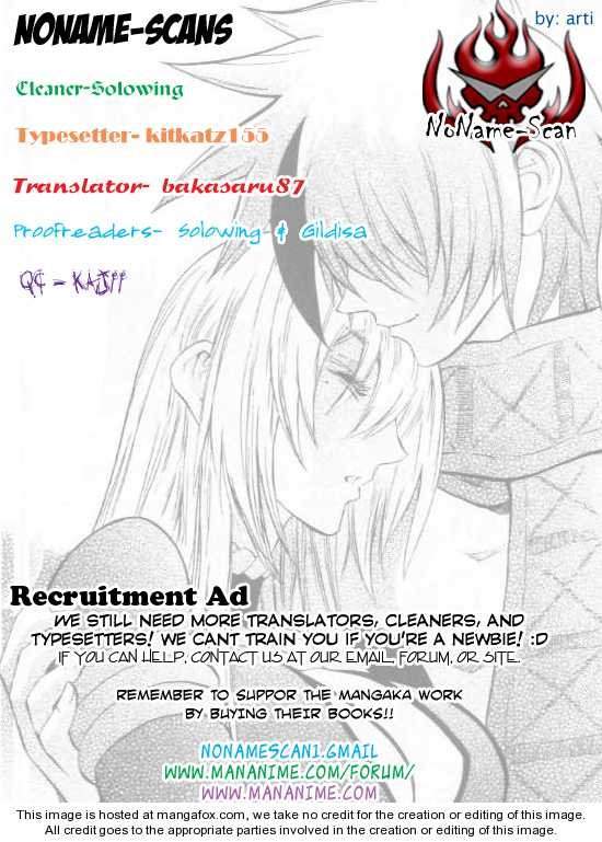 Kurohime 36 Page 1