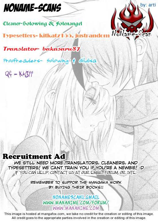 Kurohime 37 Page 1