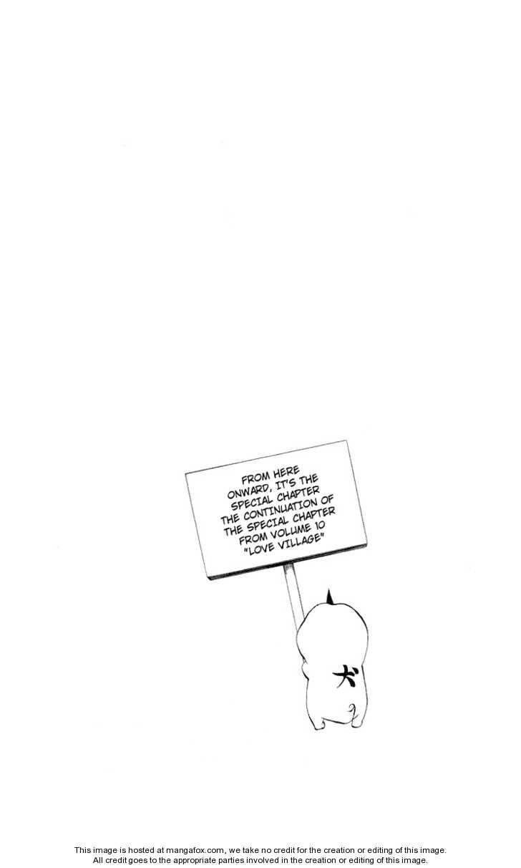 Kurohime 37.5 Page 2