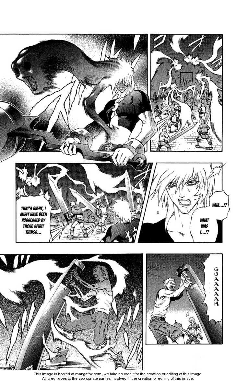 Kurohime 40 Page 2