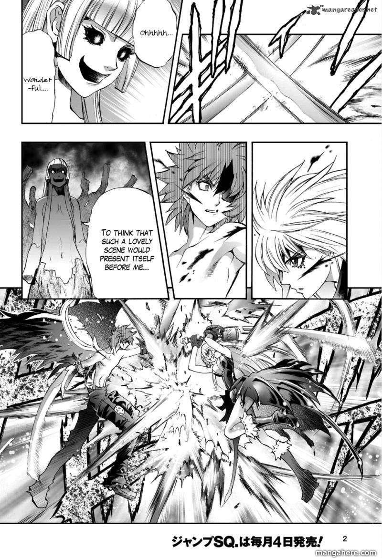 Kurohime 79 Page 2