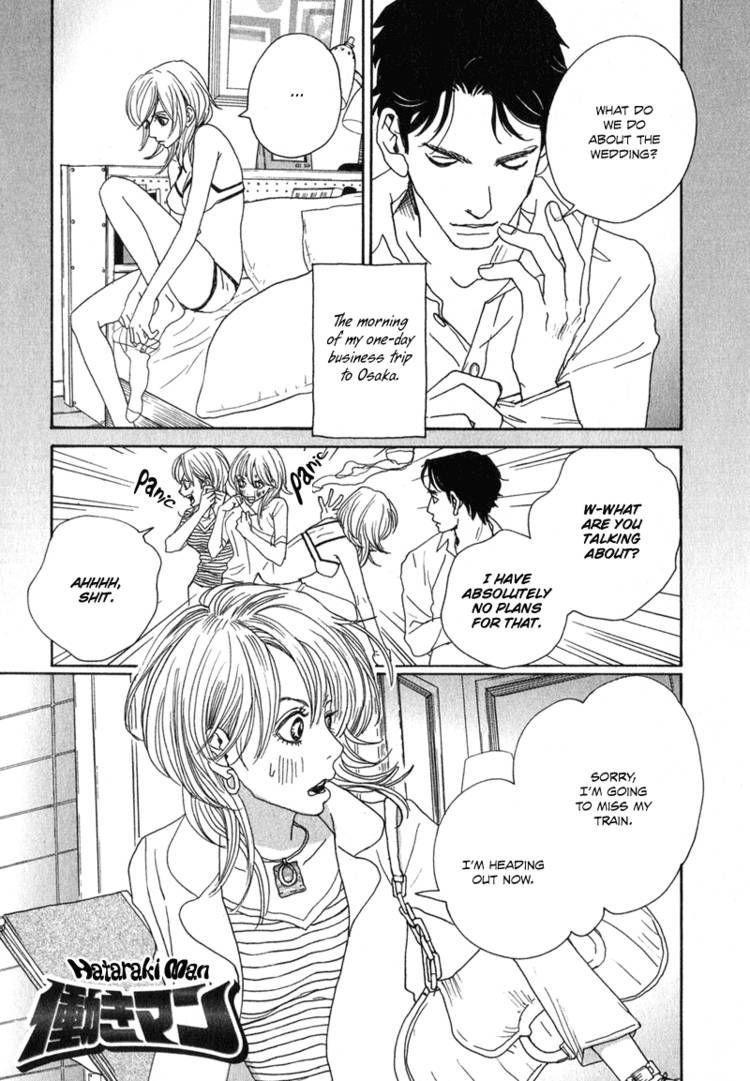 Hataraki Man 7 Page 2