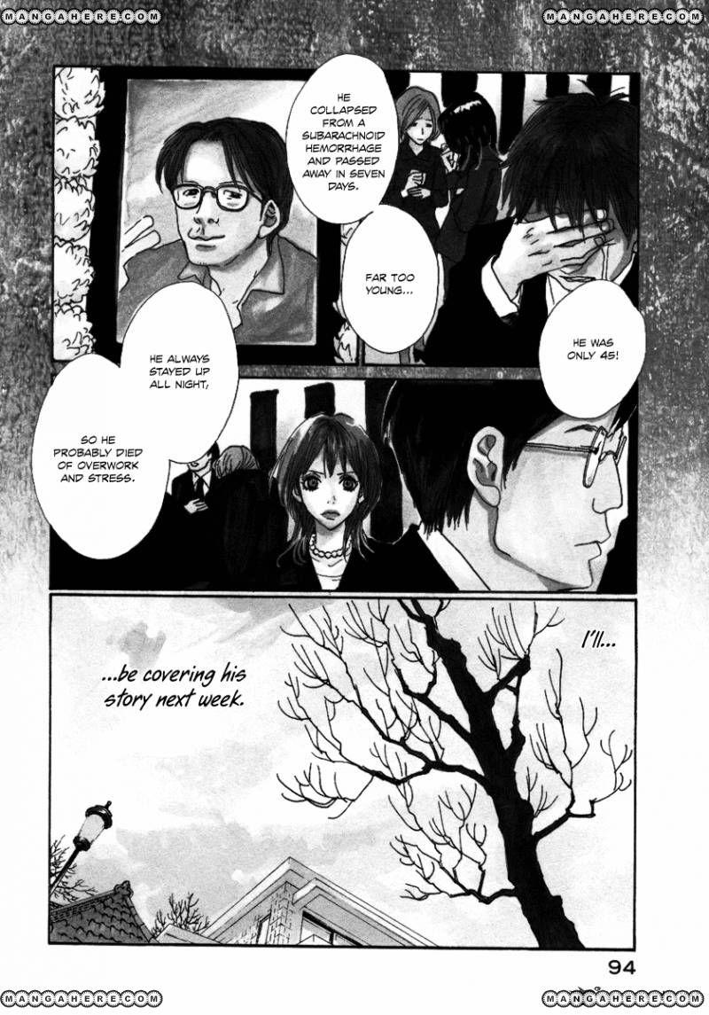 Hataraki Man 11 Page 2