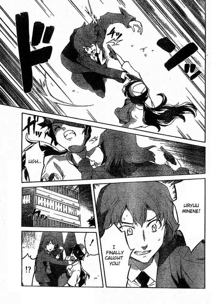 Mirai Nikki 23 Page 2