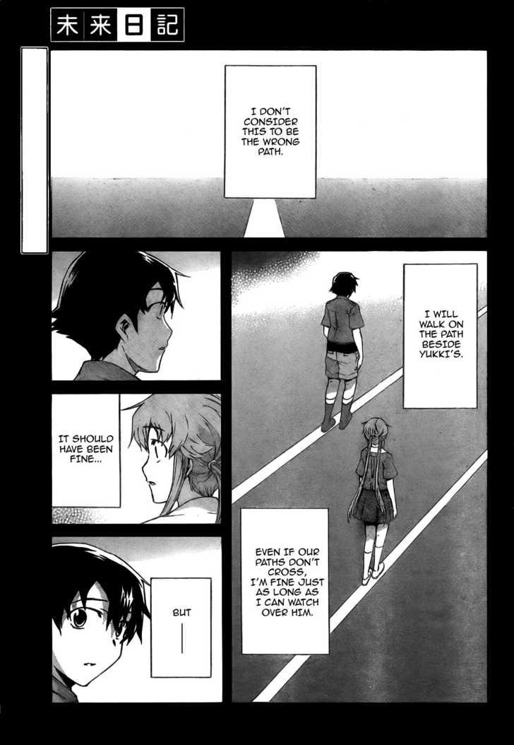 Mirai Nikki 28 Page 1