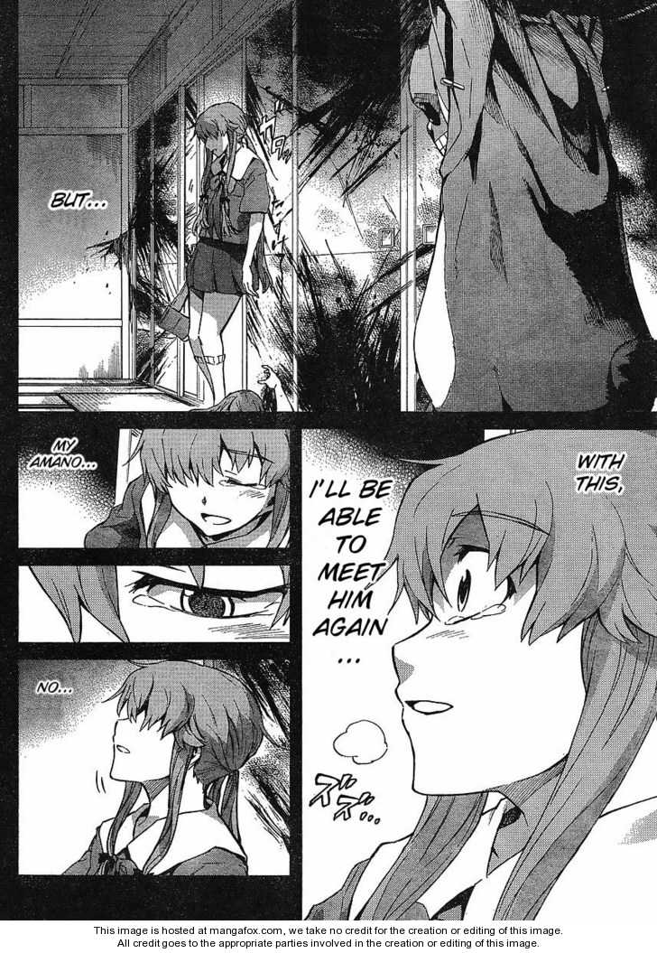Mirai Nikki 54 Page 2